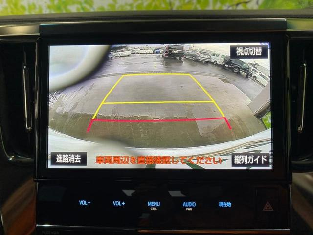 2.5Z Gエディション SDナビ アルミホイール ETC 記録簿・整備手帳 保証書 取扱説明書1オーナー スペアキーサンルーフエアロ両側電動スライドドア TVフルセグ リアTV ヘッドライトLED サウンドシステム(10枚目)