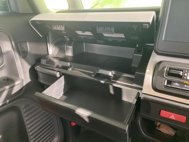 ハイブリッドG ヘッドランプアイドリングストップ衝撃緩和ヘッドレストベンチシート2列目シート形状分割可倒 横滑り防止装置盗難防止システムヒルスタートアシスト(17枚目)