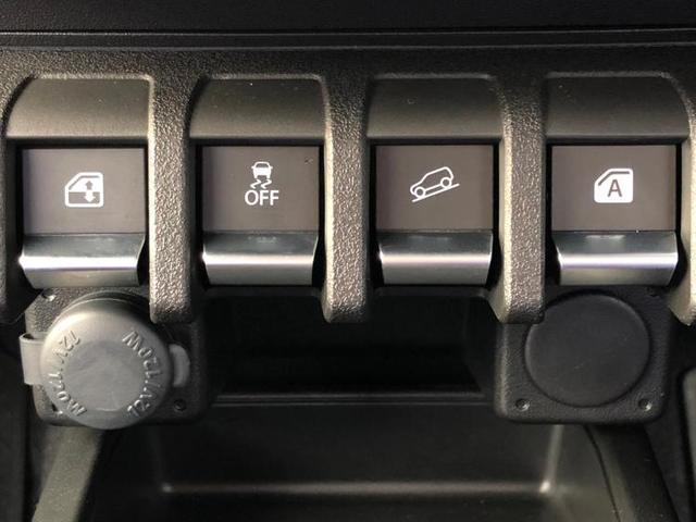 XC 駆動4WDアルミホイール純正16インチヘッドランプLED ABS衝突被害軽減ブレーキ車線逸脱防止支援システム横滑り防止装置クルーズコントロールブレーキ制御無社外7インチナビTV(18枚目)