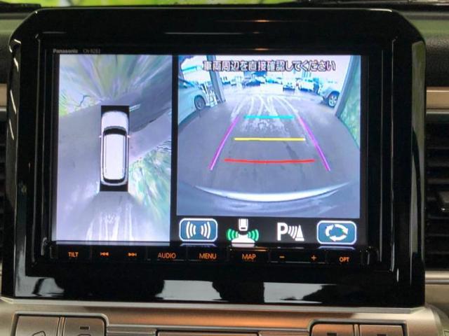 ハイブリッドMZ アルミホイールヘッドランプLEDアイドリングストップワンオーナー取扱説明書・保証書ユーザー買取車オートエアコンシートヒーター前席2列目シート形状分割可倒衝突安全装置 全方位モニター(9枚目)