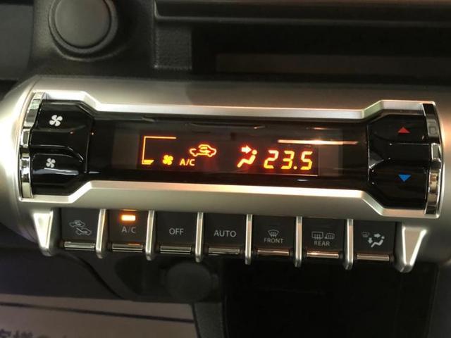 ハイブリッドMZ アルミホイールヘッドランプLEDアイドリングストップワンオーナー取扱説明書・保証書ユーザー買取車オートエアコンシートヒーター前席2列目シート形状分割可倒衝突安全装置 全方位モニター(11枚目)