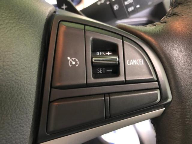 ハイブリッドMZ アルミホイールヘッドランプLEDアイドリングストップワンオーナー取扱説明書・保証書ユーザー買取車オートエアコンシートヒーター前席2列目シート形状分割可倒衝突安全装置 全方位モニター(12枚目)