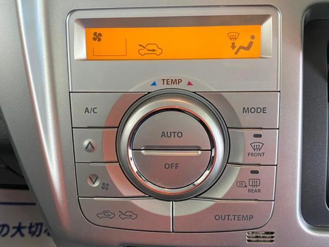X SDナビ アルミホイール ETC 1オーナー TVワンセグ ヘッドライトHIDキーレス アイドリングストップ オートエアコン シートヒーター エアバッグ盗難防止システム ドライブレコーダー社外(11枚目)