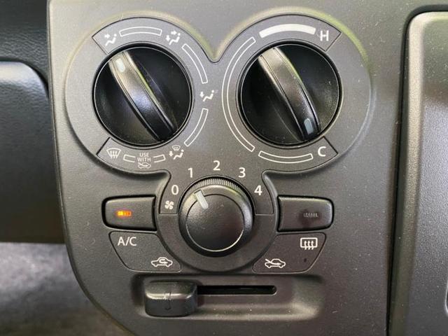 L EBD付ABS/横滑り防止装置/アイドリングストップ/パワーウインドウキーレス マニュアルエアコン シートヒーター 取扱説明書・保証書 エアバッグ 衝突被害軽減ブレーキ車線逸脱防止支援システム(10枚目)