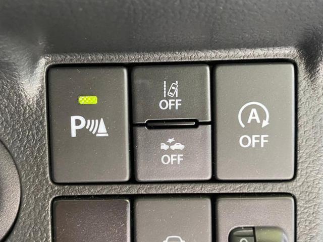 L EBD付ABS/横滑り防止装置/アイドリングストップ/パワーウインドウキーレス マニュアルエアコン シートヒーター 取扱説明書・保証書 エアバッグ 衝突被害軽減ブレーキ車線逸脱防止支援システム(11枚目)