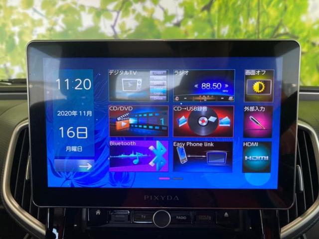 ハイブリッドMV セーフティサポート/アルミホイール LED アイドリングストップ スライドドア両側電動オートエアコンシートヒーター 禁煙車 衝突被害軽減ブレーキ クルーズコントロールバックモニターETC(9枚目)