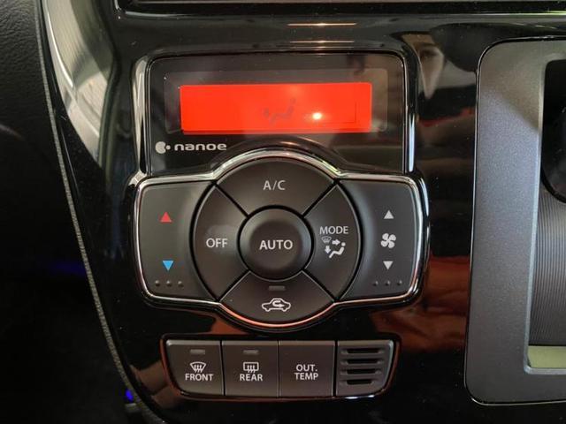 ハイブリッドMV セーフティサポート/アルミホイール LED アイドリングストップ スライドドア両側電動オートエアコンシートヒーター 禁煙車 衝突被害軽減ブレーキ クルーズコントロールバックモニターETC(12枚目)