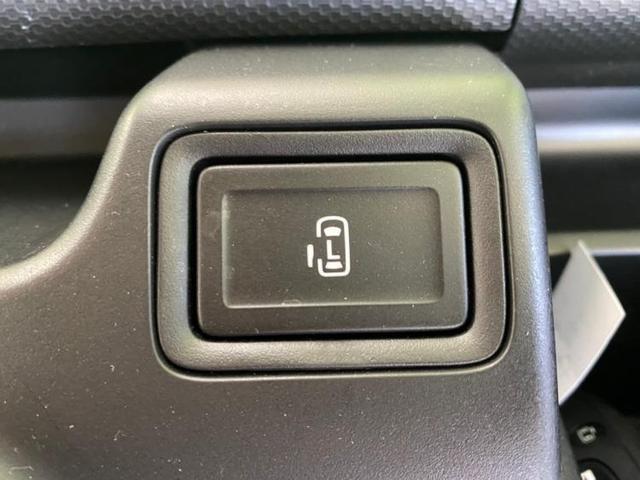 ハイブリッドMV セーフティサポート/アルミホイール LED アイドリングストップ スライドドア両側電動オートエアコンシートヒーター 禁煙車 衝突被害軽減ブレーキ クルーズコントロールバックモニターETC(14枚目)