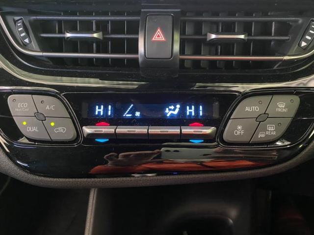 S LEDエディション 純正 9インチ メモリーナビ/車線逸脱防止支援システム/ヘッドランプ LED/ETC/EBD付ABS/横滑り防止装置/アイドリングストップ/TV/エアバッグ 運転席/エアバッグ 助手席 ワンオーナー(12枚目)