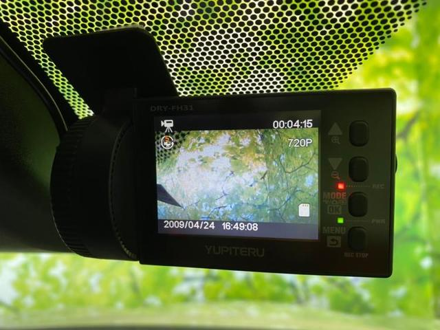 S LEDエディション 純正 9インチ メモリーナビ/車線逸脱防止支援システム/ヘッドランプ LED/ETC/EBD付ABS/横滑り防止装置/アイドリングストップ/TV/エアバッグ 運転席/エアバッグ 助手席 ワンオーナー(15枚目)