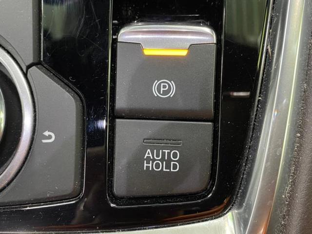 4WD XD Lパッケージ 社外メモリーナビ/シートフルレザー/車線逸脱防止支援システム/パーキングアシストバックガイド/電動バックドア/ヘッドランプLED/ETC/EBD付ABS/横滑り防止装置 革シート バックカメラ(15枚目)