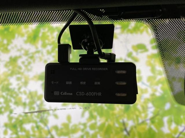 4WD XD Lパッケージ 社外メモリーナビ/シートフルレザー/車線逸脱防止支援システム/パーキングアシストバックガイド/電動バックドア/ヘッドランプLED/ETC/EBD付ABS/横滑り防止装置 革シート バックカメラ(16枚目)