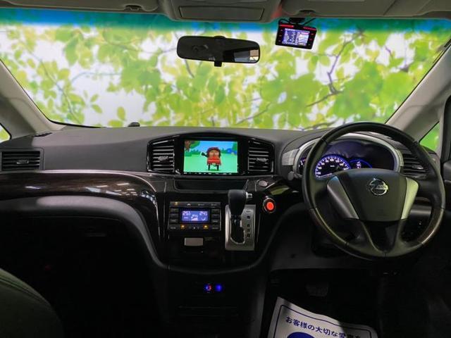 ハイウェイスターアーバンクロム 社外 8インチ メモリーナビ/フリップダウンモニター 社外 10.1インチ/電動バックドア/ヘッドランプ HID/ETC/EBD付ABS/横滑り防止装置/TV/エアバッグ 運転席 バックカメラ(4枚目)
