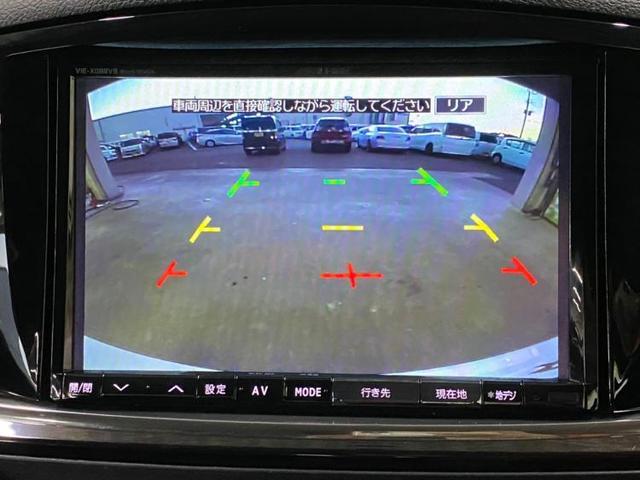 ハイウェイスターアーバンクロム 社外 8インチ メモリーナビ/フリップダウンモニター 社外 10.1インチ/電動バックドア/ヘッドランプ HID/ETC/EBD付ABS/横滑り防止装置/TV/エアバッグ 運転席 バックカメラ(11枚目)