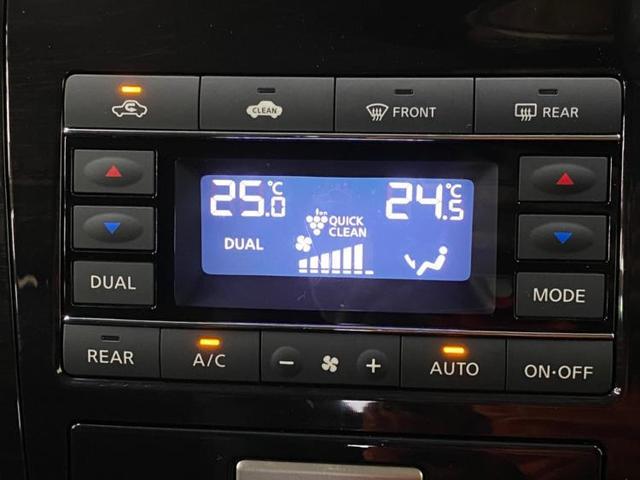 ハイウェイスターアーバンクロム 社外 8インチ メモリーナビ/フリップダウンモニター 社外 10.1インチ/電動バックドア/ヘッドランプ HID/ETC/EBD付ABS/横滑り防止装置/TV/エアバッグ 運転席 バックカメラ(12枚目)
