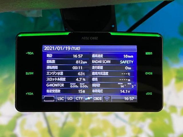 ハイウェイスターアーバンクロム 社外 8インチ メモリーナビ/フリップダウンモニター 社外 10.1インチ/電動バックドア/ヘッドランプ HID/ETC/EBD付ABS/横滑り防止装置/TV/エアバッグ 運転席 バックカメラ(14枚目)