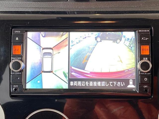 ハイウェイスターX Vセレクションプラスセーフティ2 純正 7インチ メモリーナビ/パーキングアシスト バックガイド/ヘッドランプ HID/ETC/EBD付ABS/横滑り防止装置/アイドリングストップ/フロントモニター/サイドモニター バックカメラ(10枚目)