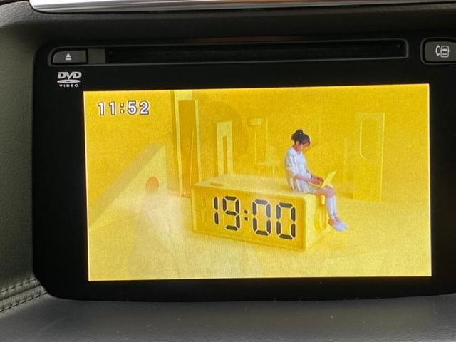 XDプロアクティブ 純正 メモリーナビ/車線逸脱防止支援システム/ヘッドランプ HID/ETC アダプティブクルーズコントロール バックカメラ DVD再生 HIDヘッドライト レーンアシスト Bluetooth 記録簿(9枚目)