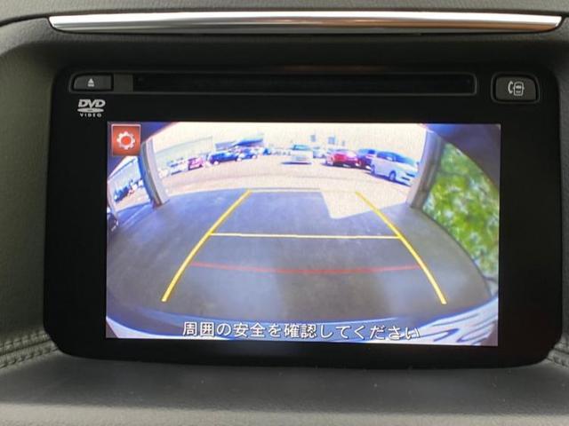 XDプロアクティブ 純正 メモリーナビ/車線逸脱防止支援システム/ヘッドランプ HID/ETC アダプティブクルーズコントロール バックカメラ DVD再生 HIDヘッドライト レーンアシスト Bluetooth 記録簿(10枚目)