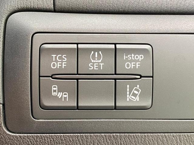XDプロアクティブ 純正 メモリーナビ/車線逸脱防止支援システム/ヘッドランプ HID/ETC アダプティブクルーズコントロール バックカメラ DVD再生 HIDヘッドライト レーンアシスト Bluetooth 記録簿(12枚目)