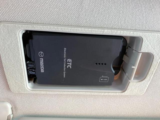 XDプロアクティブ 純正 メモリーナビ/車線逸脱防止支援システム/ヘッドランプ HID/ETC アダプティブクルーズコントロール バックカメラ DVD再生 HIDヘッドライト レーンアシスト Bluetooth 記録簿(13枚目)