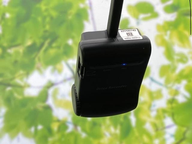 XDプロアクティブ 純正 メモリーナビ/車線逸脱防止支援システム/ヘッドランプ HID/ETC アダプティブクルーズコントロール バックカメラ DVD再生 HIDヘッドライト レーンアシスト Bluetooth 記録簿(14枚目)