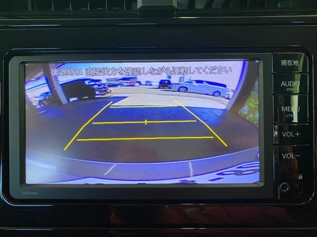 S 純正 7インチ メモリーナビ/ヘッドランプ LED/ETC/EBD付ABS/横滑り防止装置/アイドリングストップ/TV/エアバッグ 運転席/エアバッグ 助手席/エアバッグ サイド/アルミホイール(9枚目)