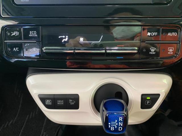 S 純正 7インチ メモリーナビ/ヘッドランプ LED/ETC/EBD付ABS/横滑り防止装置/アイドリングストップ/TV/エアバッグ 運転席/エアバッグ 助手席/エアバッグ サイド/アルミホイール(10枚目)