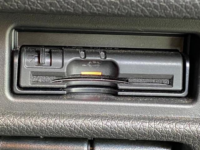 20XブラックエクストリーマーXエマブレパッケ 純正 8インチ メモリーナビ/ヘッドランプ LED/ETC/EBD付ABS/横滑り防止装置/アイドリングストップ/TV/ルーフレール/エアバッグ 運転席/エアバッグ 助手席/アルミホイール 4WD(14枚目)