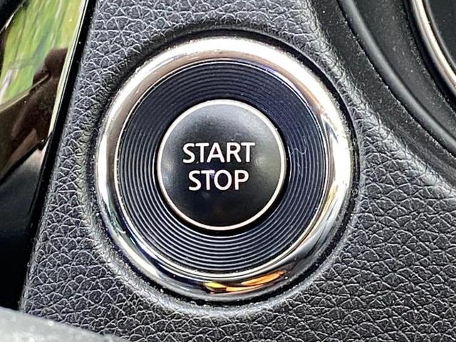 20XブラックエクストリーマーXエマブレパッケ 純正 8インチ メモリーナビ/ヘッドランプ LED/ETC/EBD付ABS/横滑り防止装置/アイドリングストップ/TV/ルーフレール/エアバッグ 運転席/エアバッグ 助手席/アルミホイール 4WD(16枚目)