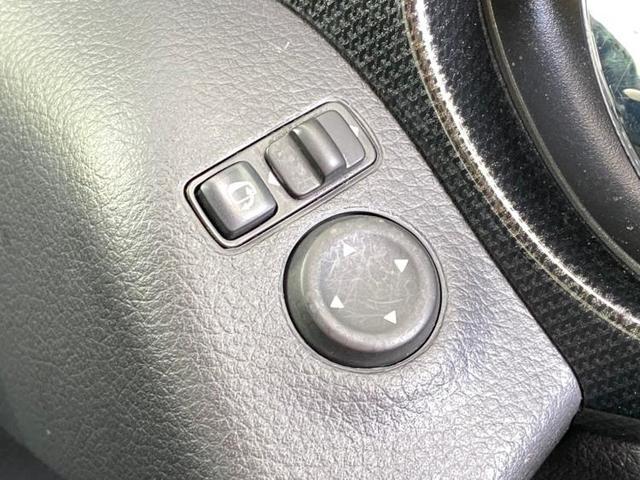 20XブラックエクストリーマーXエマブレパッケ 純正 8インチ メモリーナビ/ヘッドランプ LED/ETC/EBD付ABS/横滑り防止装置/アイドリングストップ/TV/ルーフレール/エアバッグ 運転席/エアバッグ 助手席/アルミホイール 4WD(17枚目)