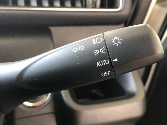 FZ ヘッドランプ LED/EBD付ABS/横滑り防止装置/アイドリングストップ/エアバッグ 運転席/エアバッグ 助手席/アルミホイール/パワーウインドウ/キーレスエントリー/オートエアコン 盗難防止装置(13枚目)