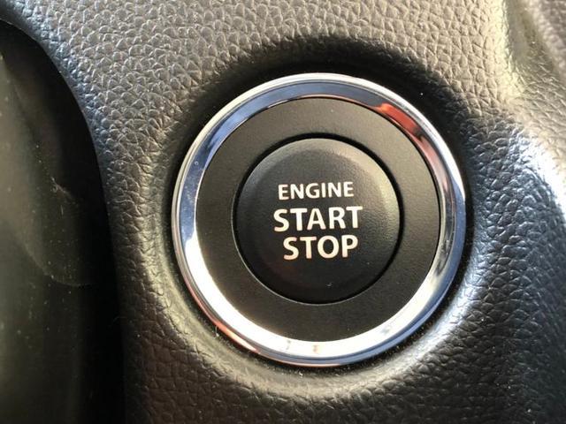 FZ ヘッドランプ LED/EBD付ABS/横滑り防止装置/アイドリングストップ/エアバッグ 運転席/エアバッグ 助手席/アルミホイール/パワーウインドウ/キーレスエントリー/オートエアコン 盗難防止装置(17枚目)