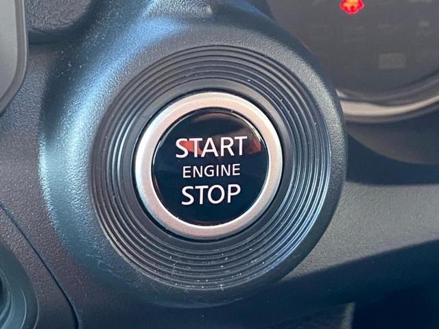 ハイウェイスターX LEDヘッド/バックカメラ/ETC/インテリキー/プッシュスタート/ヘッドランプ LED/EBD付ABS/横滑り防止装置/アイドリングストップ/エアバッグ 運転席/エアバッグ 助手席 盗難防止装置(16枚目)
