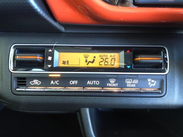 ハイブリッドXターボ 純正9インチナビ/全方位カメラ/LED/シートヒーター/セーフティサポート(13枚目)