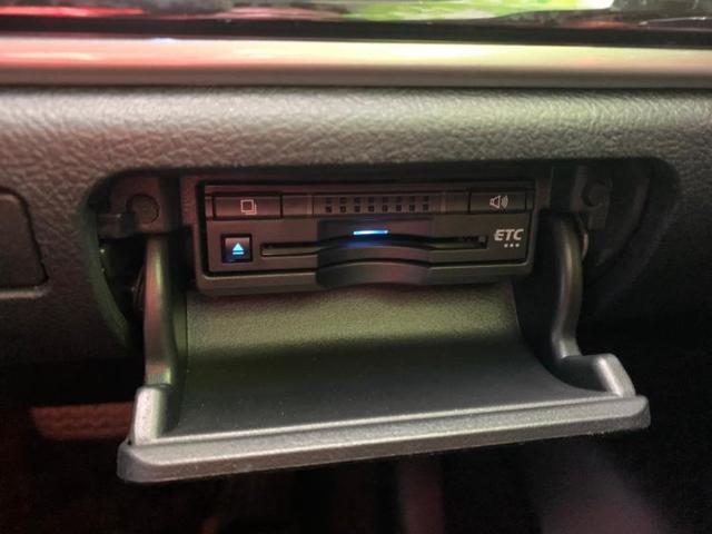 ハイブリッドアスリートS 純正 8インチ メモリーナビ/ヘッドランプ LED/ETC/EBD付ABS/横滑り防止装置/アイドリングストップ/TV/エアバッグ 運転席/エアバッグ 助手席/エアバッグ サイド/アルミホイール(13枚目)