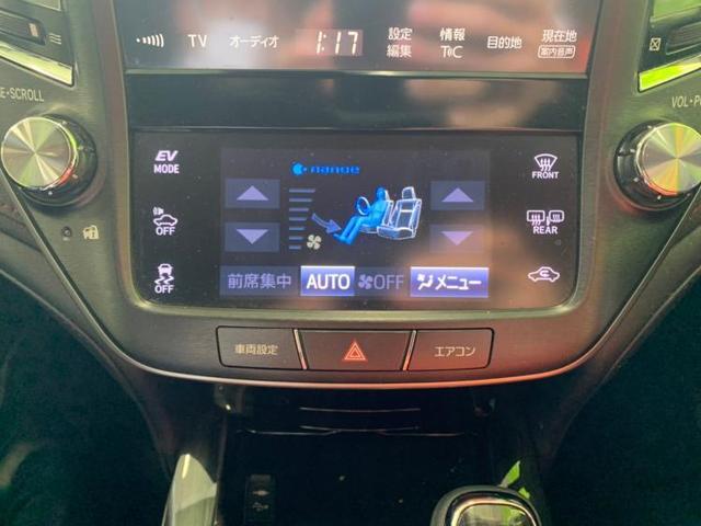 ハイブリッドアスリートS 純正 8インチ メモリーナビ/ヘッドランプ LED/ETC/EBD付ABS/横滑り防止装置/アイドリングストップ/TV/エアバッグ 運転席/エアバッグ 助手席/エアバッグ サイド/アルミホイール(14枚目)