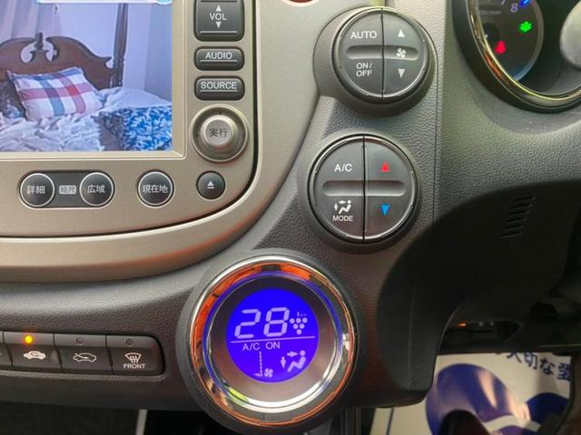 ハイブリッド・XHセレクション 純正 7インチ HDDナビ/ヘッドランプ HID/ETC/EBD付ABS/横滑り防止装置/アイドリングストップ/TV/エアバッグ 運転席/エアバッグ 助手席/アルミホイール/パワーウインドウ(12枚目)
