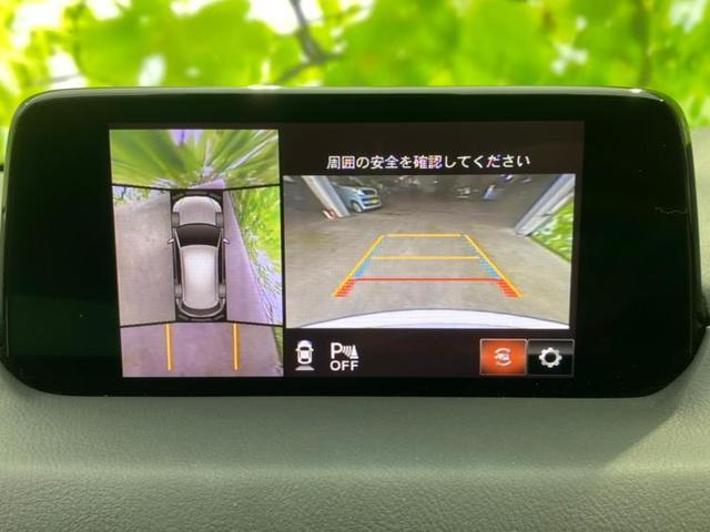 4WD XDプロアクティブ 純正ナビ/フルセグTV アダプティブクルーズコントロール 全周囲カメラ バックカメラ LEDヘッドランプ ワンオーナー 4WD 禁煙車 HDDナビ DVD再生 レーンアシスト パークアシスト ETC(10枚目)