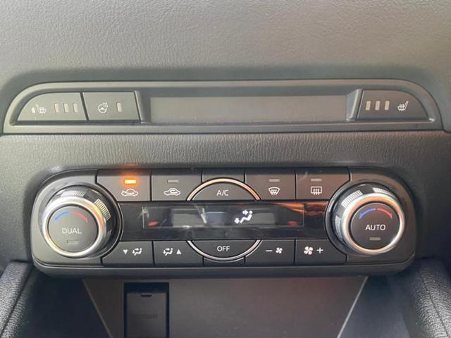 4WD XDプロアクティブ 純正ナビ/フルセグTV アダプティブクルーズコントロール 全周囲カメラ バックカメラ LEDヘッドランプ ワンオーナー 4WD 禁煙車 HDDナビ DVD再生 レーンアシスト パークアシスト ETC(12枚目)