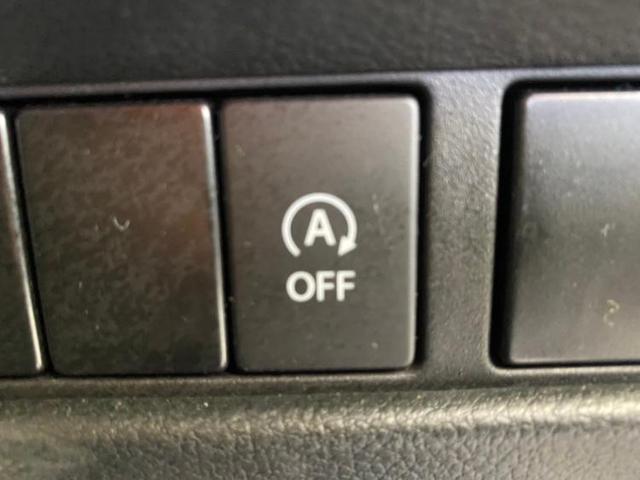 ハイブリッドG EBD付ABS/横滑り防止装置/アイドリングストップ/エアバッグ 運転席/エアバッグ 助手席/エアバッグ サイド/パワーウインドウ/キーレスエントリー/オートエアコン/パワーステアリング 禁煙車(12枚目)