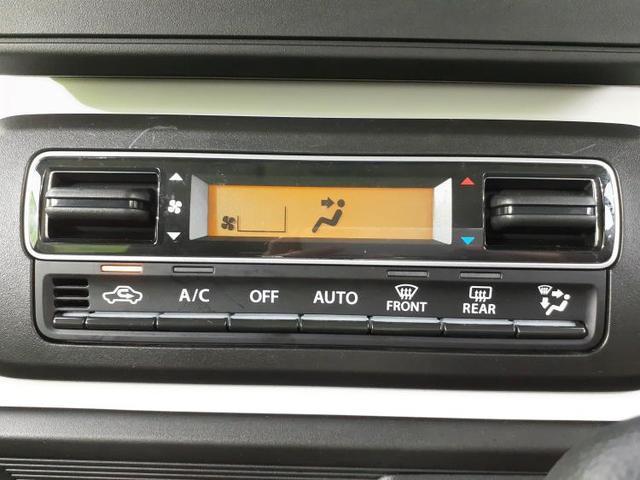 ハイブリッドG EBD付ABS/横滑り防止装置/アイドリングストップ/エアバッグ 運転席/エアバッグ 助手席/エアバッグ サイド/パワーウインドウ/キーレスエントリー/オートエアコン/パワーステアリング 禁煙車(9枚目)