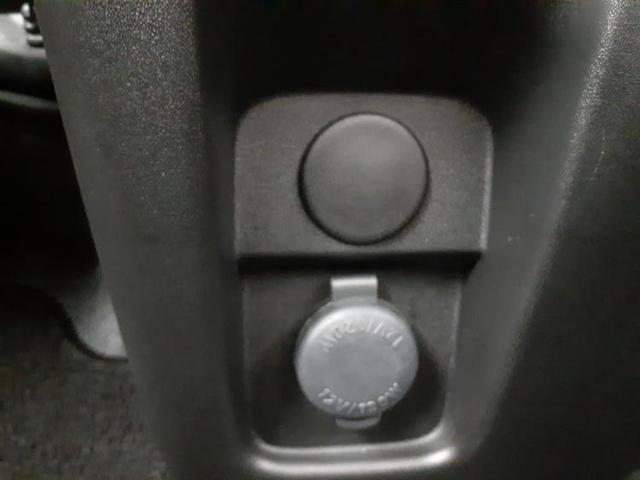 ハイブリッドG EBD付ABS/横滑り防止装置/アイドリングストップ/エアバッグ 運転席/エアバッグ 助手席/エアバッグ サイド/パワーウインドウ/キーレスエントリー/オートエアコン/パワーステアリング 禁煙車(17枚目)
