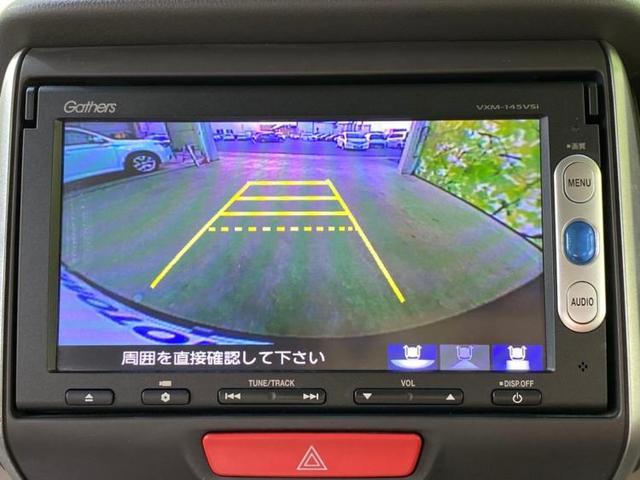 G・Lパッケージ 純正 7インチ メモリーナビ/電動スライドドア/ETC/EBD付ABS/横滑り防止装置/アイドリングストップ/TV/エアバッグ 運転席/エアバッグ 助手席/アルミホイール/パワーウインドウ(10枚目)