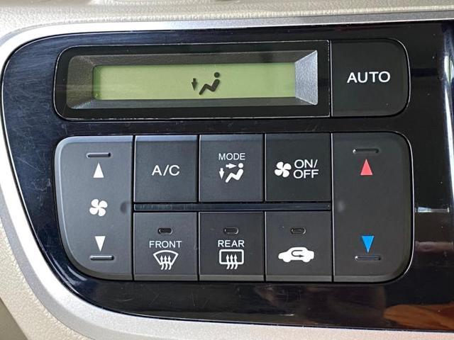 G・Lパッケージ 純正 7インチ メモリーナビ/電動スライドドア/ETC/EBD付ABS/横滑り防止装置/アイドリングストップ/TV/エアバッグ 運転席/エアバッグ 助手席/アルミホイール/パワーウインドウ(11枚目)
