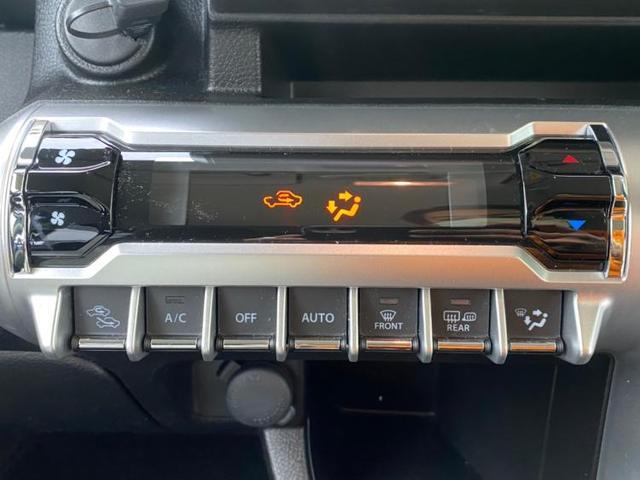 ハイブリッドMZ 純正8インチナビ/セーフティーサポート オートクルーズコントロール 禁煙車 DVD再生 HIDヘッドライト レーンアシスト パークアシスト ETC Bluetooth 盗難防止装置 シートヒーター(11枚目)