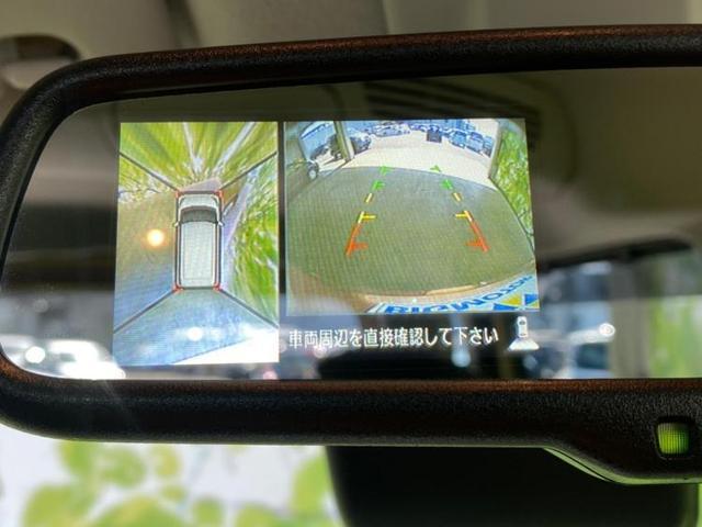 ハイウェイスターXターボ 純正 7インチ メモリーナビ/電動スライドドア/パーキングアシスト バックガイド/ヘッドランプ LED/ETC/EBD付ABS/横滑り防止装置/アイドリングストップ/フロントモニター バックカメラ(9枚目)