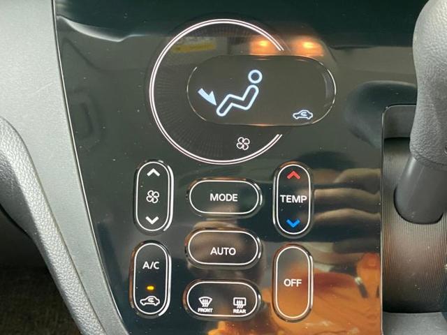 ハイウェイスターXターボ 純正 7インチ メモリーナビ/電動スライドドア/パーキングアシスト バックガイド/ヘッドランプ LED/ETC/EBD付ABS/横滑り防止装置/アイドリングストップ/フロントモニター バックカメラ(12枚目)