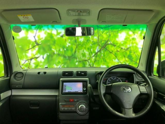 カスタムX VS 純正 7インチ メモリーナビ/ヘッドランプ HID/EBD付ABS/アイドリングストップ/TV/エアバッグ 運転席/エアバッグ 助手席/アルミホイール/パワーウインドウ/キーレスエントリー(4枚目)