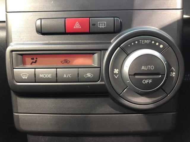 カスタムX VS 純正 7インチ メモリーナビ/ヘッドランプ HID/EBD付ABS/アイドリングストップ/TV/エアバッグ 運転席/エアバッグ 助手席/アルミホイール/パワーウインドウ/キーレスエントリー(11枚目)